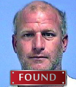 Wanted - Alan Richard Mclain